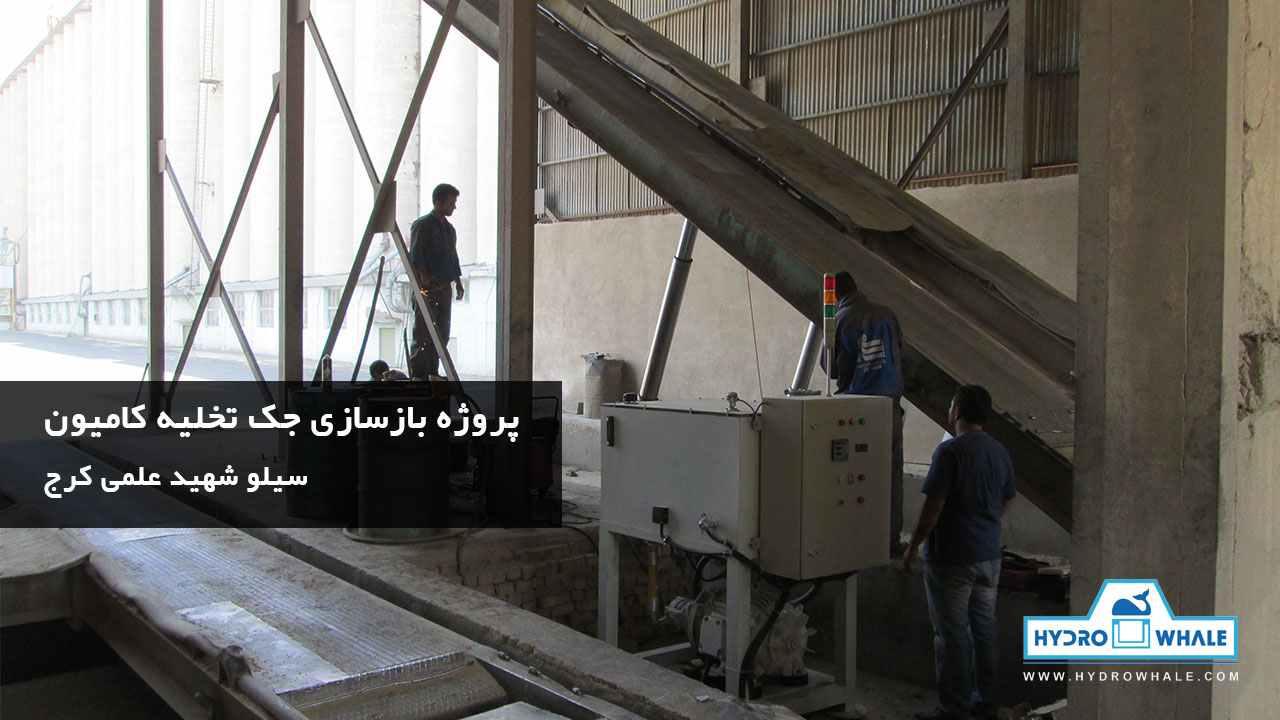 پروژه بازسازی جک تخلیه کامیون -هیدروال
